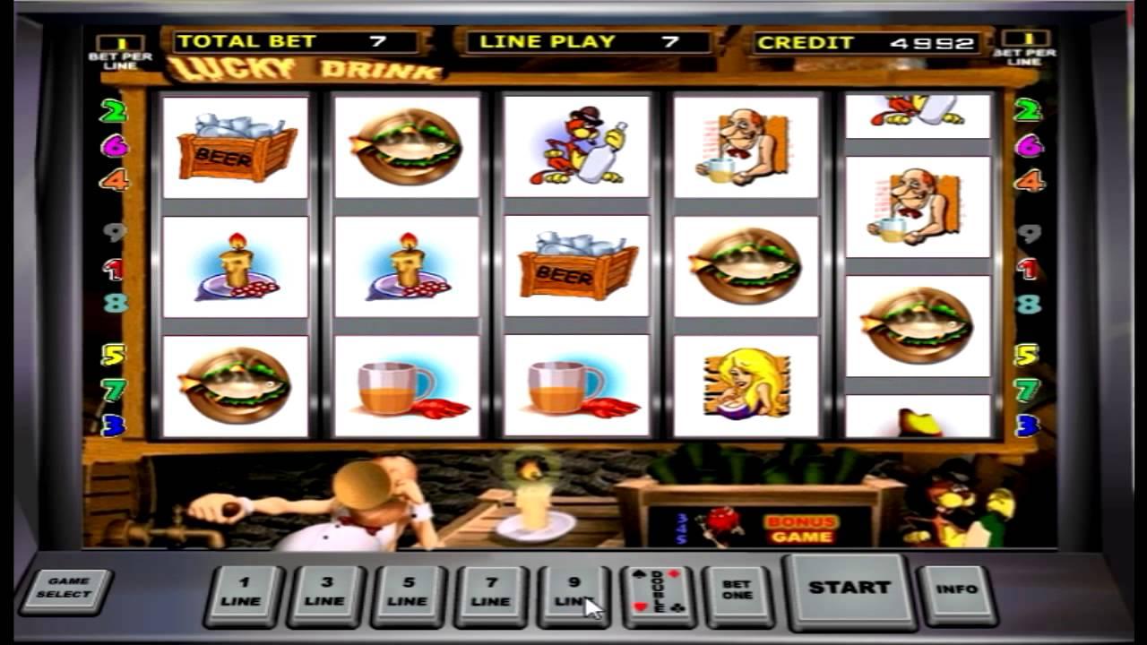 Автоматы играть бесплатно резидент