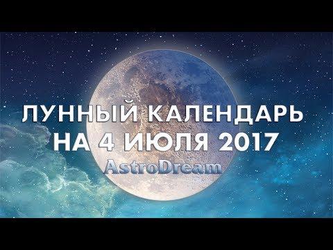 гороскоп на 2017 год - vip-