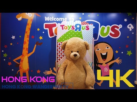 TOYS R US HONG KONG TOUR (ULTRA HD 4K) | COME SHOPPING WITH ME