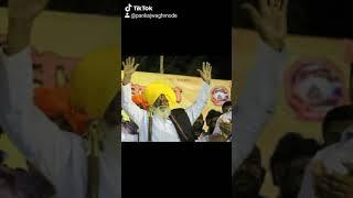 Gambar cover बापू बिरू वाटेगावकर😰