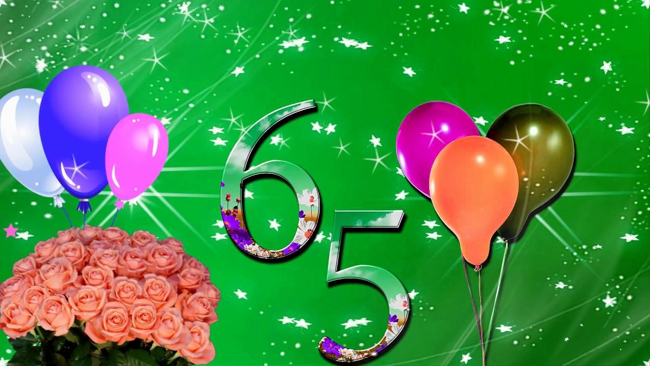 Открытки с днем рождения юбилеем 65, скучаю картинка надписью
