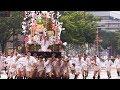 博多祇園山笠2017 追い山ならし 西流 の動画、YouTube動画。