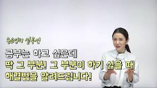 [송은영의 설루션] 군…