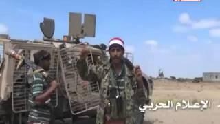 Битая и захваченная хуситами техника коалиции под Таизом. Йемен