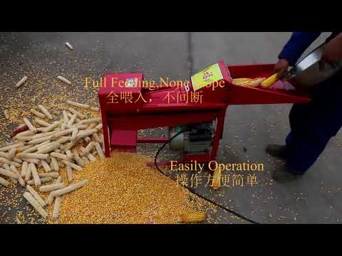 motor-driven maize sheller/maize thresher/corn sheller/corn thresher for home use 2015