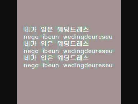 Taeyang - Wedding dress (with lyrics on screen HANGUL+ROMANIZATION)