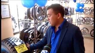 В Шымкенте открылся магазин шин
