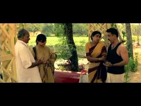 Subha Sankalpam Full Movie
