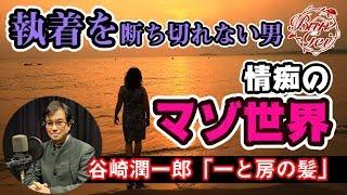 関東大震災 その時の横浜が舞台。 三人の混血児の男たちが、一人のロシ...