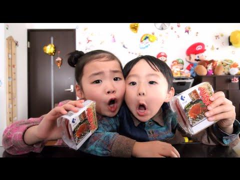「関西風だし味とびっこ」をいただきましょうRino&Yuuma