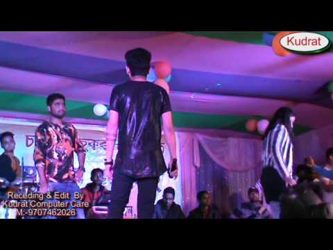 dipor bilote jakoi marote Reksh Riyan in Kacharua Stages Program 2017
