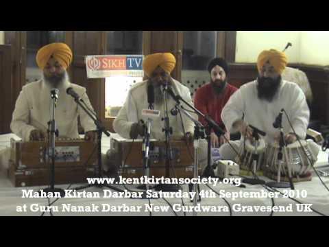 Avoh Sajna - Bhai Nirmal Singh Khalsa