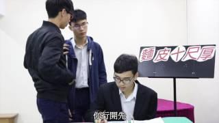 Publication Date: 2017-06-15 | Video Title: 顯理中學 時空責任 (社會責任)
