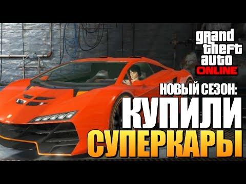 Фильм Стукач 2013 - Архив файлов