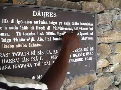Damara Click Language