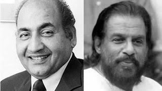Mohammed Rafi & K J  Yesudas Together Sings A Song