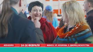 """выставка """"Образование и Карьера"""" 2019/ Education and Career Exhibition 2019"""