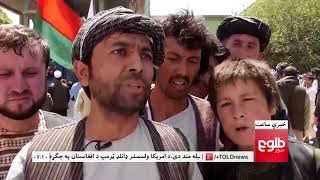 LEMAR NEWS 12 July 2018 /۱۳۹۷ د لمر خبرونه د چنګاښ ۲۱ نیته