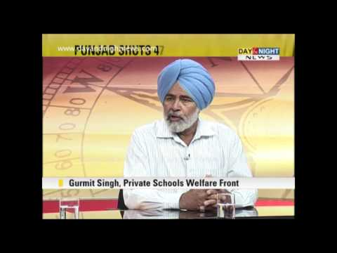 Prime (Punjabi) - Private schools and Right to Education Act - 19 April 2013