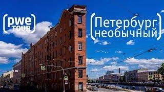 видео Переезд из Москвы в Санкт-Петербург в фотографиях