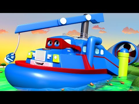 The KIT CAR is stuck ! The Hover Boat at the rescue - Carl the Super Truck in Car City | Kid Cartoon