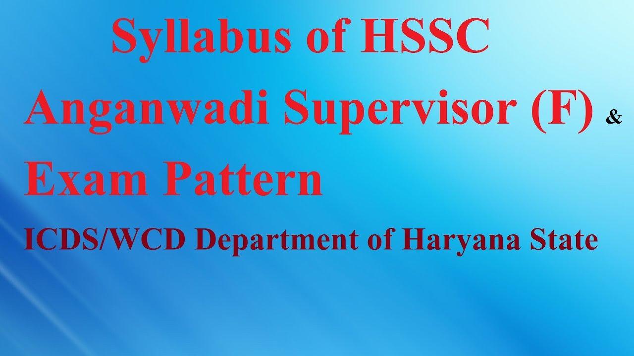 Hssc anganwadi supervisor female syllabus exam pattern