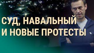 Борьба с фонариками   ВЕЧЕР   12.02.21