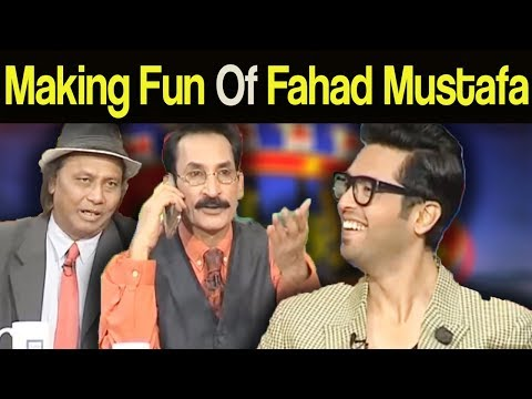 Mazaaq Raat Team Making Fun Of Fahad Mustafa - Mazaaq Raat