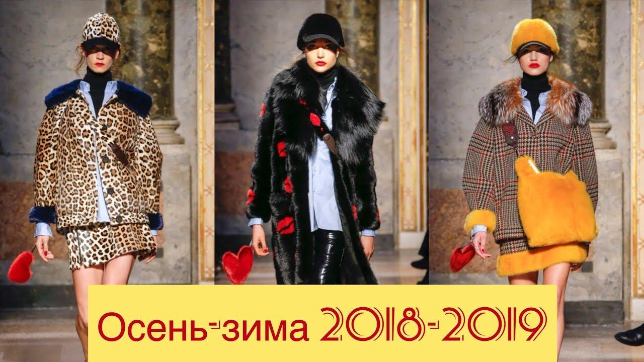 f4fadf3ae82 Верхняя одежда осень-зима 2018 2019. Неделя Моды  Милан - YouTube