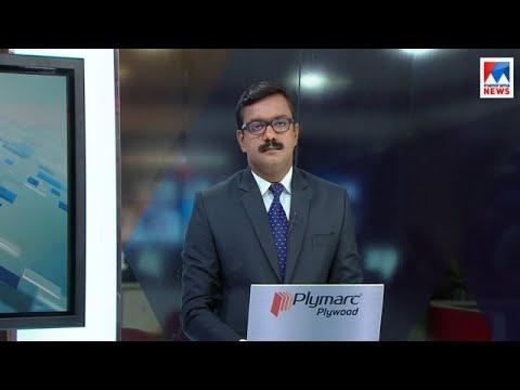 പ്രഭാത വാർത്ത | 8 A M News | News Anchor - Priji Joseph | February 16, 2018