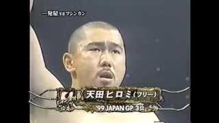 【K-1】JAPANGP2000準々決勝 天田VS鈴木