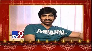 Ravi Teja wishes Happy Diwali to TV9 Viewers