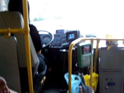 black nude women on bus