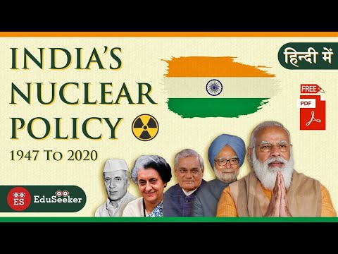 India's Nuclear Policy: Past, Current affairs and Future of it | [Hindi]