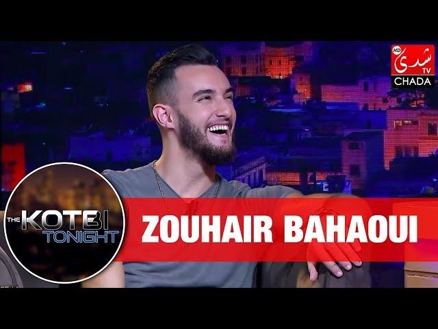THE KOTBI TONIGHT : Zouhair Bahaoui - الحلقة الكاملة