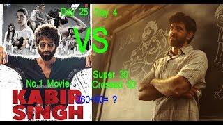 Super 30 Day 4 | Kabir Singh Day 25 | Hrithik Roshan, Murnal | Shahid Kapoor, Kiara | By Waqas Khan