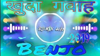 Gambar cover खूदा गवाह बेनजो / Khuda Gawah New Benjo 2019 | Aotopad Mix | Remix Kida