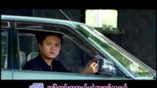 myanmar music a kyin nar po the myar yel yan aung poe ei san