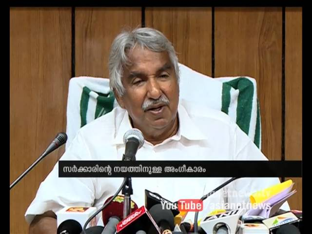 Response of Oommen Chandy about the Supreme Court verdict on Kerala's Liquor Policy