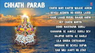 Chhath Parab, Bhojpuri Chhath Geet, By Tulsi Kumar, Shivani Full Audio Songs Juke Box