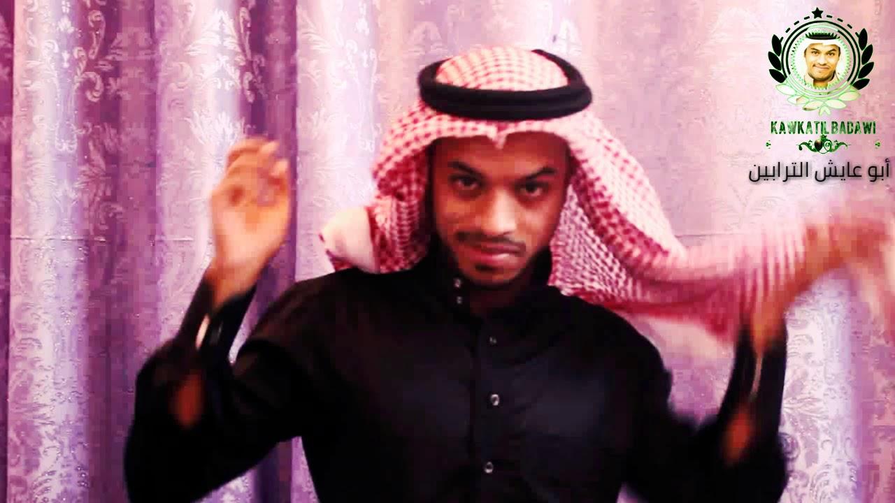 طريقة لبس الشماغ العربي طرق كثيرة ومميزه للغتره The Way To Wear Shmagh Arabs Youtube