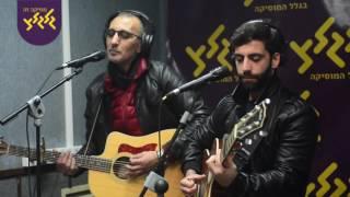 אליעד ושמעון בוסקילה - צלצולי פעמונים (לייב בגלגלצ)