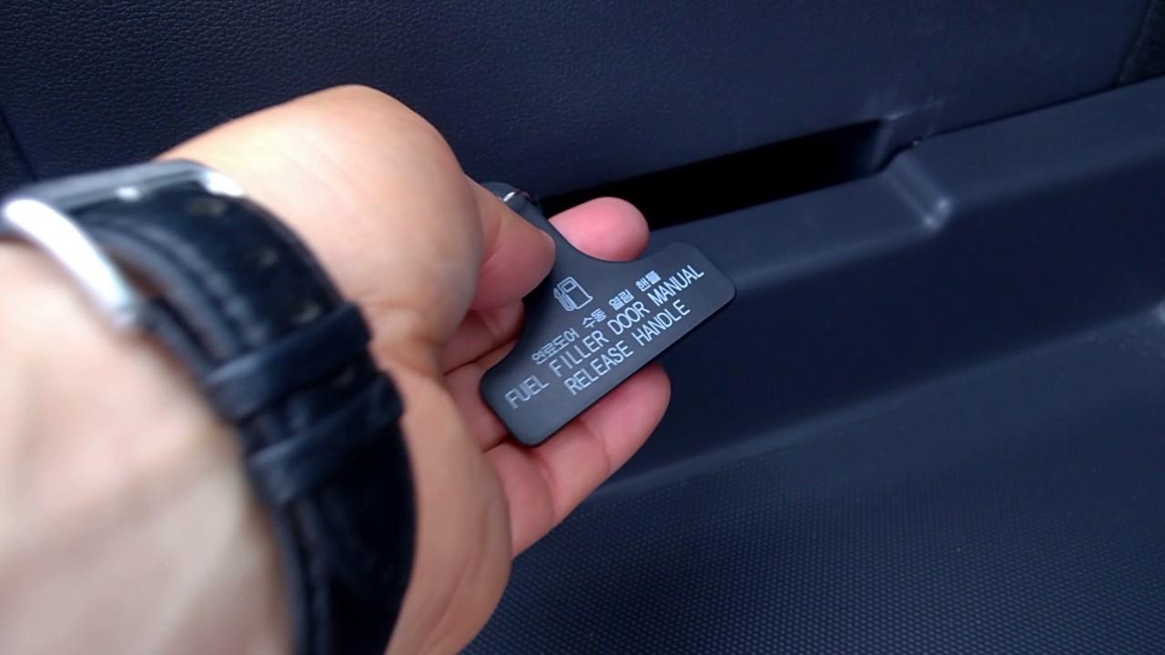 Hyundai Ioniq Electric Chargecover Manual Release