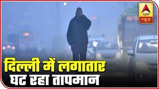 Delhi records frostiest November in 17 years