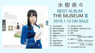 水樹奈々、2018年1月10日リリースのベストアルバム『THE MUSEUM III』ス...