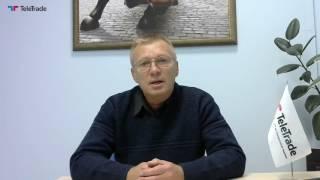 ТелеТрейд: отзывы клиентов - Игорь Скляров г.Запорожье