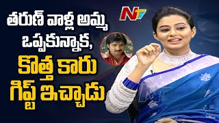Priyamani Gives Clarity On Rumours With Tarun | Diwali Special Interview | Ntv