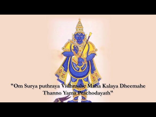Lord Yama  of  Gayatri Mantra  | Digital Qube
