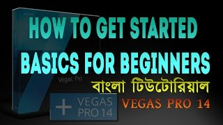 Sony Vegas Pro 14 | How To Get Started Basics For Beginners | Bangla Tutorials | SF Saiful