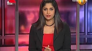 News 1st: Lunch Time Sinhala News | (14-08-2018) Thumbnail